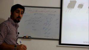 آموزش الکترونیک تعمیرات