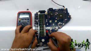 آموزش عملی تعمیرات لپ تاپ حرفه ای